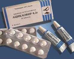 против герпеса ацикловир таблетки