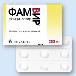стоимость ацикловира мазь в украине