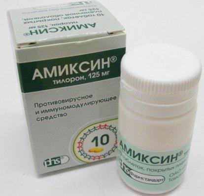 Описание препаратов против герпеса Амиксина и Лавомакса (действующее вещество Тилорон).